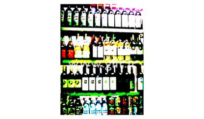 Bouteilles de Vins Gilt Alimentaire N°: AL09